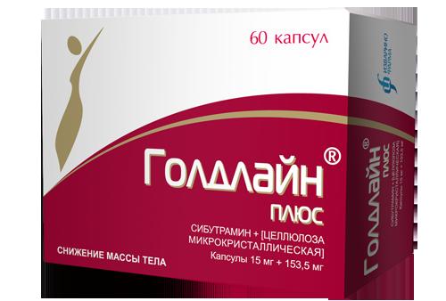 a homeopátiás fogyás csökkentése