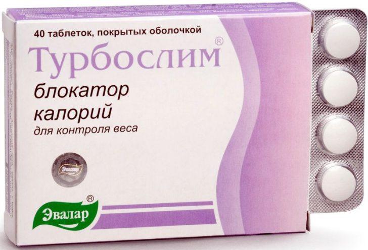Сбросить Вес Медикаментозно. Самые эффективные средства для быстрого похудения в аптеке: список и отзывы покупателей